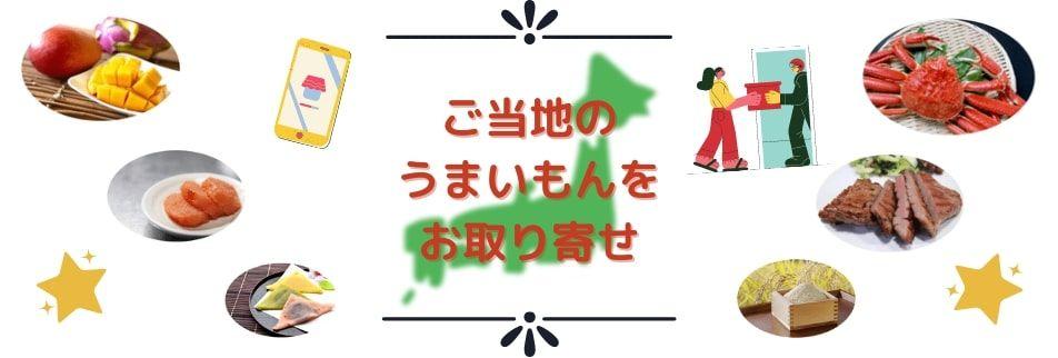 まんぷく食道楽(くいどうらく)